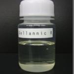 gellanic_R-150x150